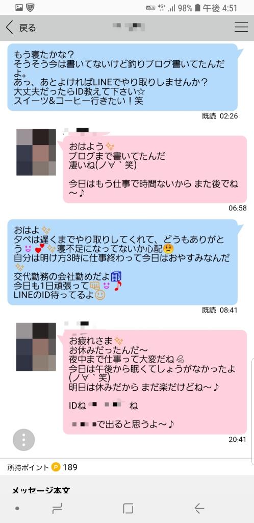 20180530_165608[141]